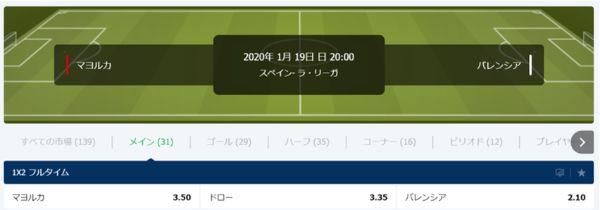 20200119003704a73.jpg