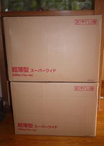1月24日物資寄付