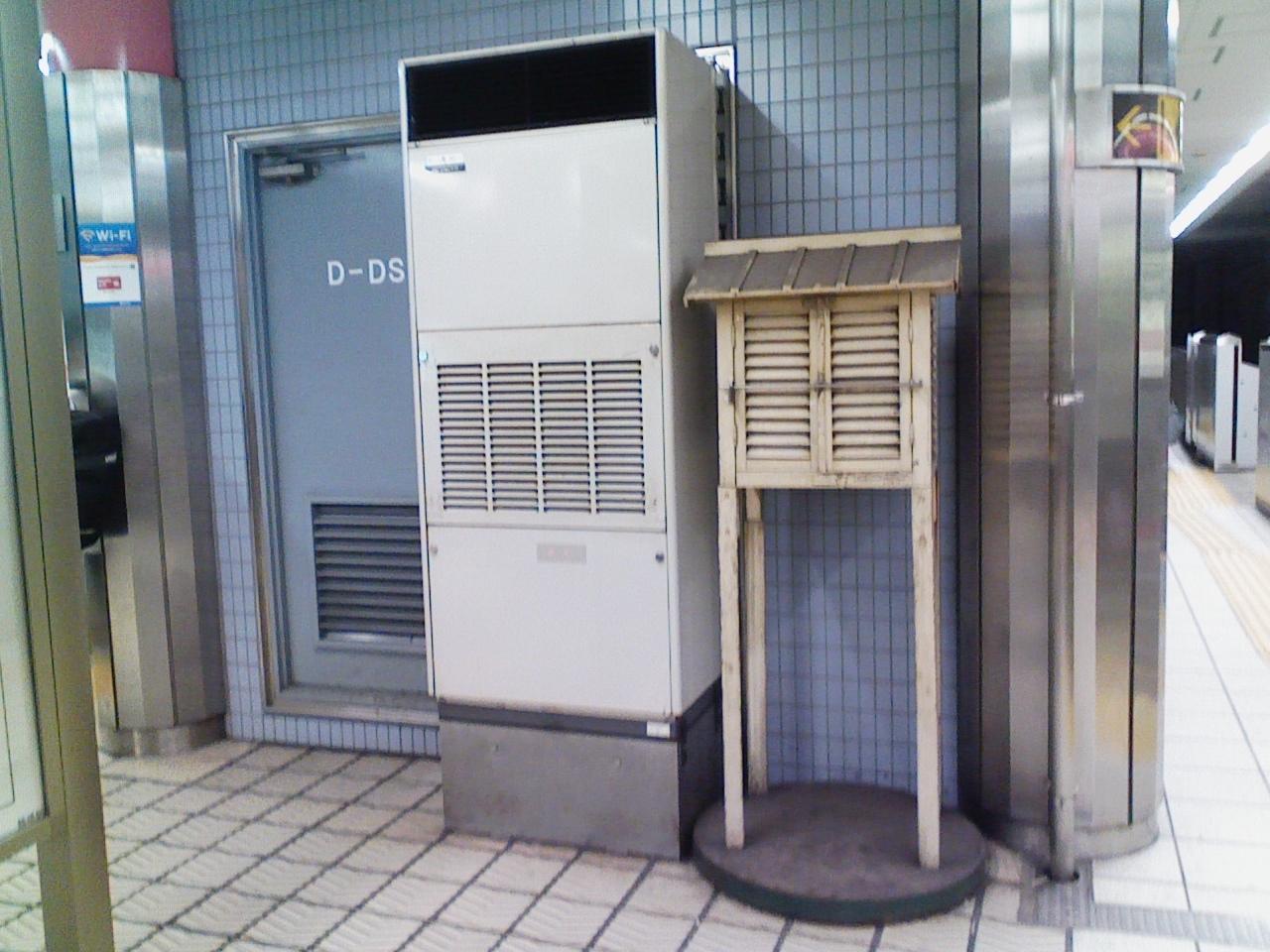 2019_07_30_鶴橋駅の百葉箱