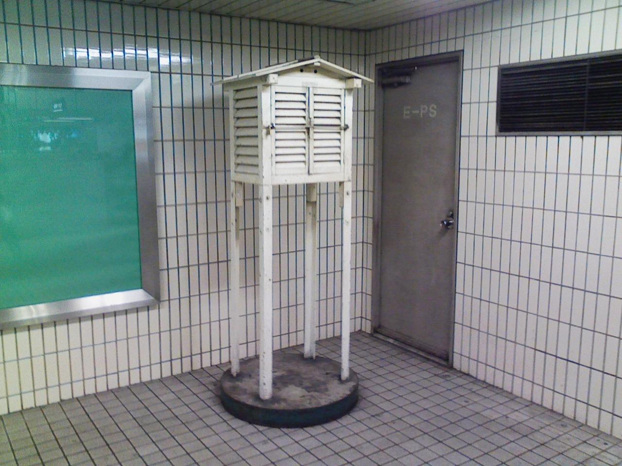 2019_07_30_天王寺駅の百葉箱