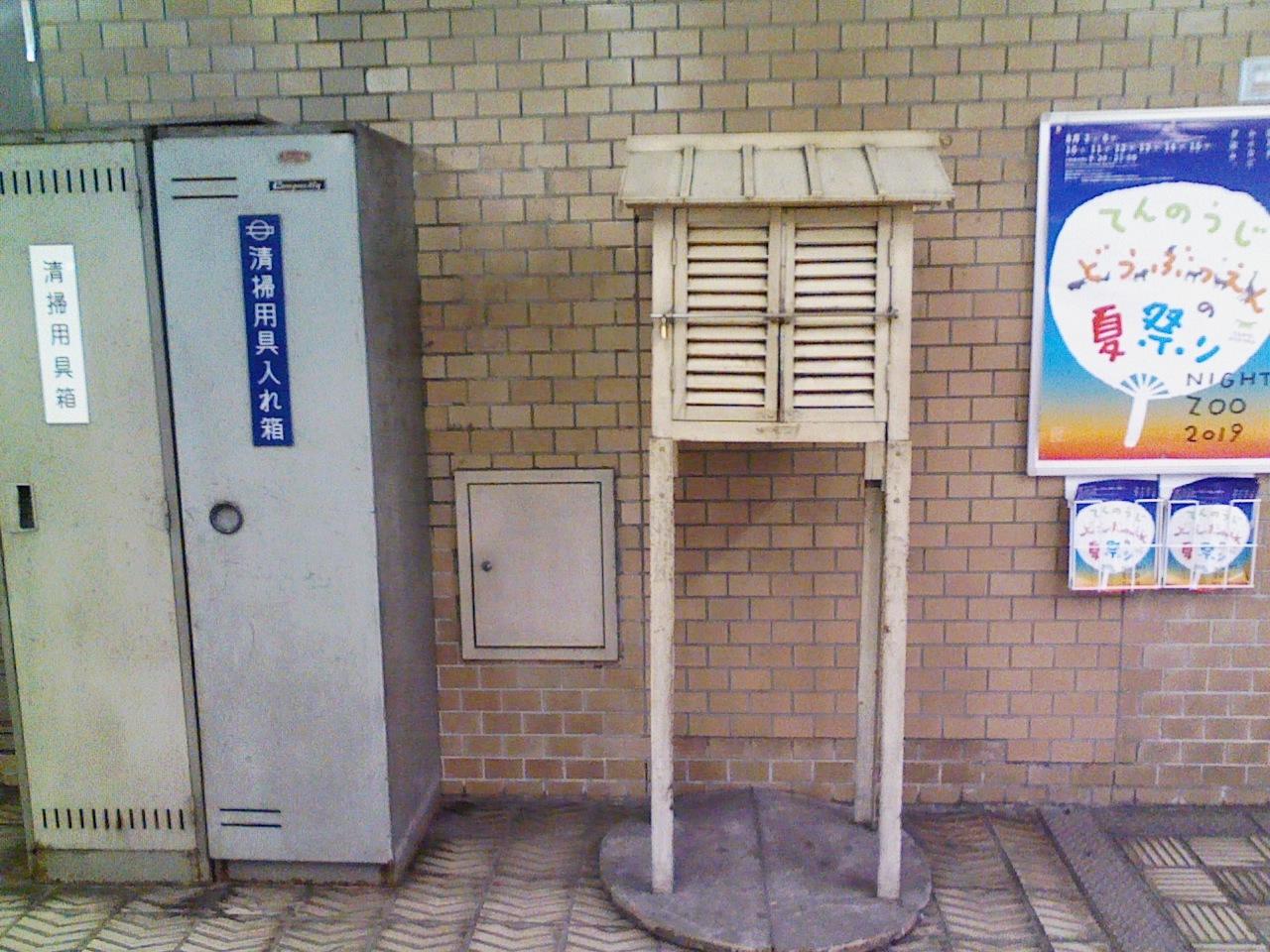 2019_07_30_堺筋本町駅の百葉箱