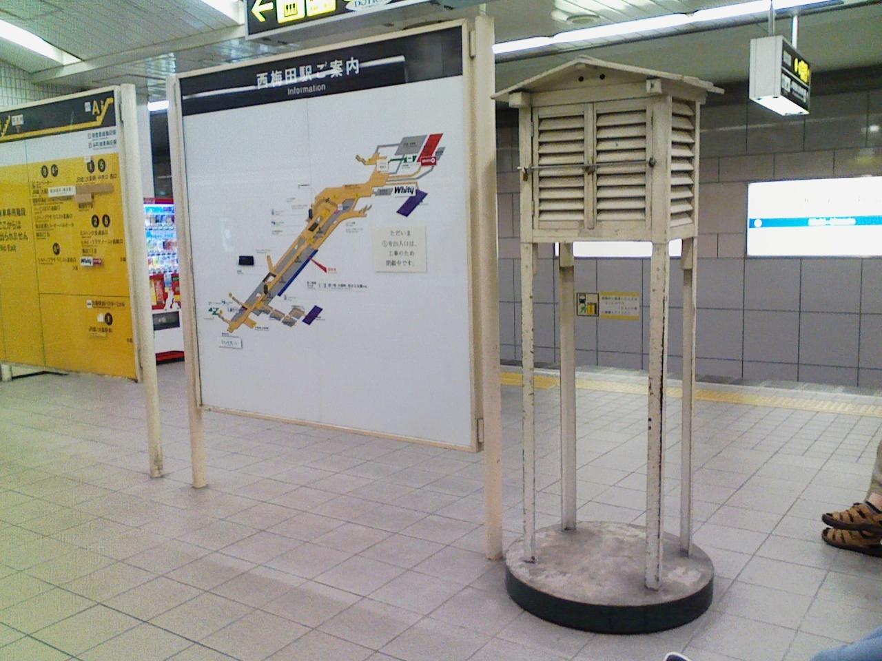 2019_07_30_西梅田駅の百葉箱