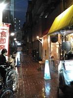 2019_11_22_季節料理「中家」