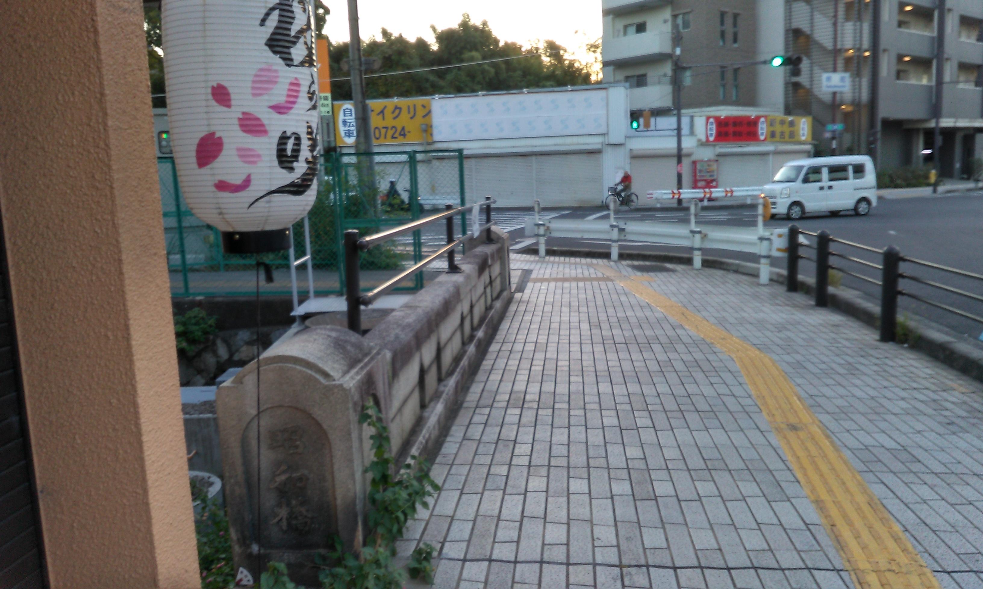 2019_11_16_昭和橋