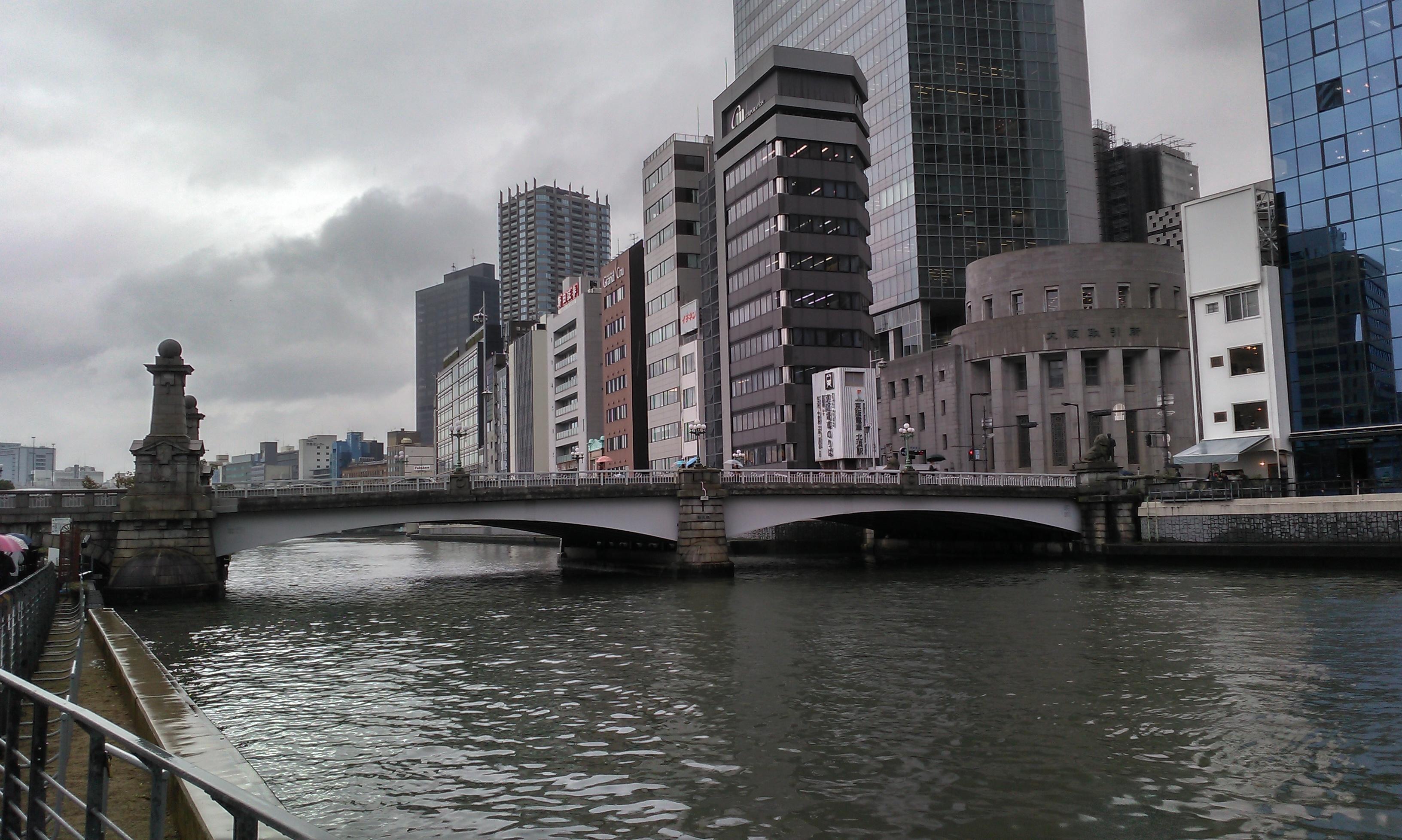 2019_10_25_難波橋