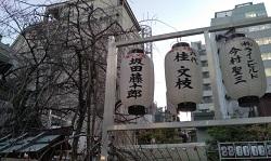 2019_12_29_02_露天神社