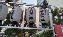 2019_12_29_01_露天神社
