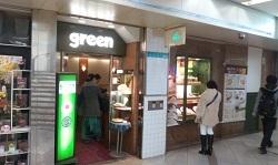 2020_02_21_「グリーン」