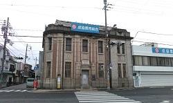 2020_02_15_旧四十三銀行