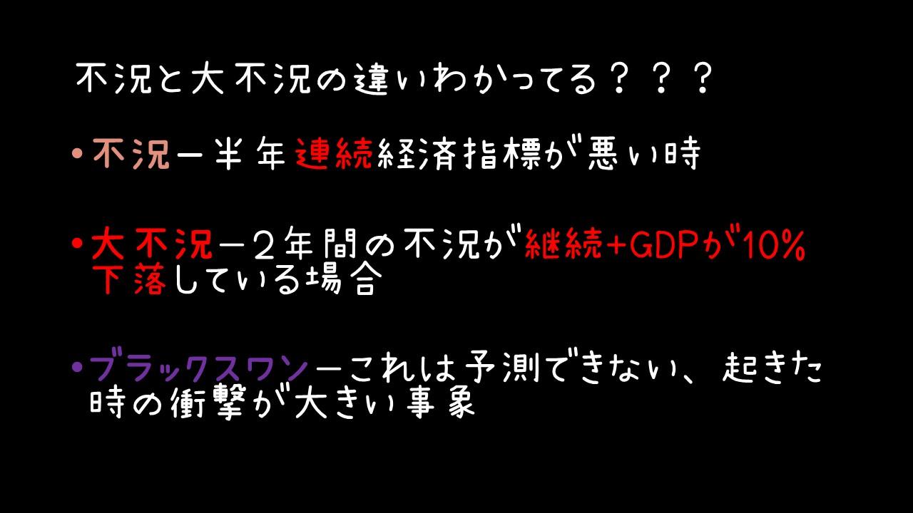 Slide520190807.jpg