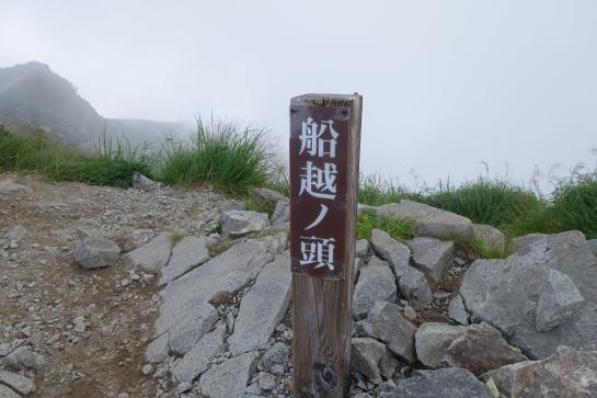 asahi19830338.jpg