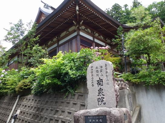 yahiko197150127.jpg