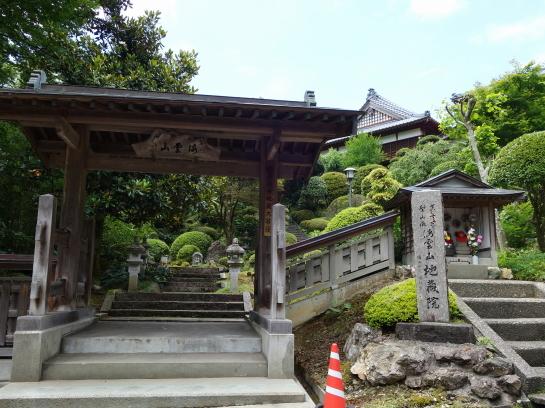 yahiko197150128.jpg