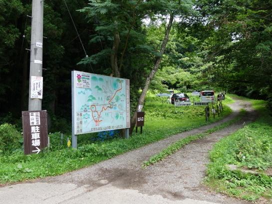 yahiko197150129.jpg