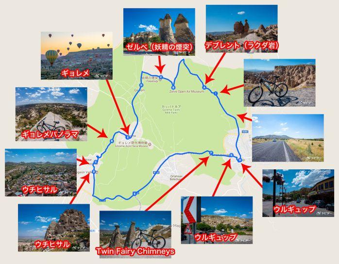 cappadocia_map_compressed.jpg
