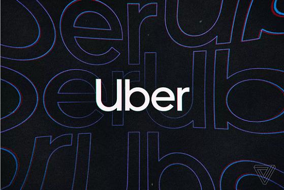 Uber rogo