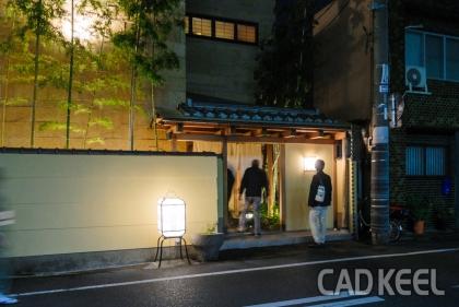 191015徳島・淡路島・岡山旅行 夕食 日本料理一扇 入り口