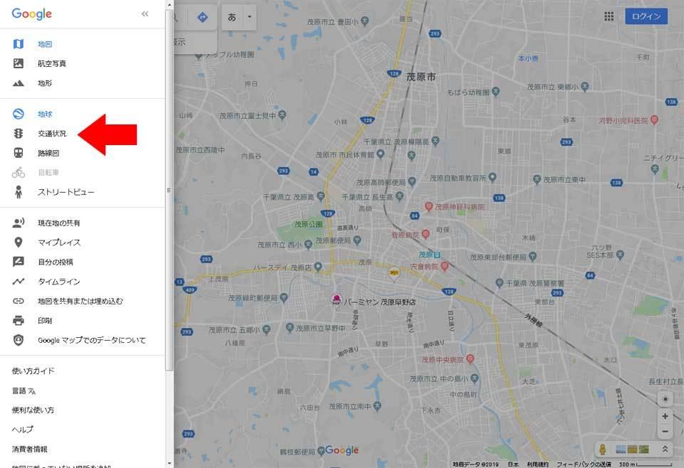 グーグルマップの交通状況