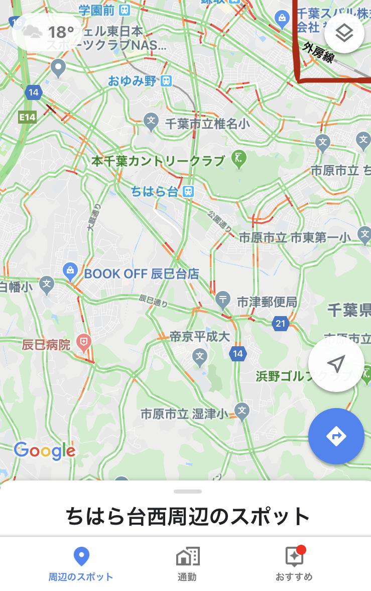 スマホのグーグルマップ