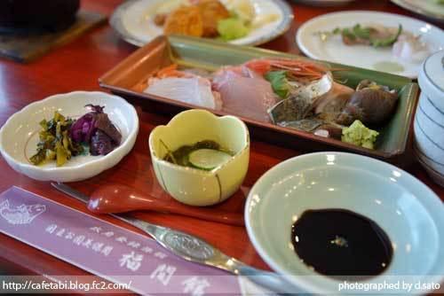 島根県 松江市 美保関 福間館 夕食 和食 かに料理 海鮮 刺身 美味い 宿泊予約 02