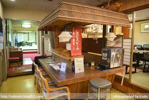 島根県 松江市 美保関 福間館 夕食 和食 かに料理 海鮮 刺身 美味い 宿泊予約 19