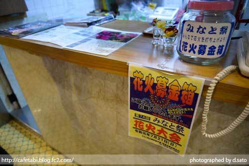 島根県 松江市 美保関 福間館 夕食 和食 かに料理 海鮮 刺身 美味い 宿泊予約 20