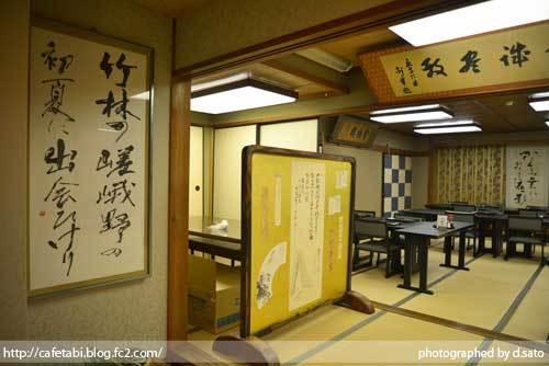 島根県 松江市 美保関 福間館 夕食 和食 かに料理 海鮮 刺身 美味い 宿泊予約 21