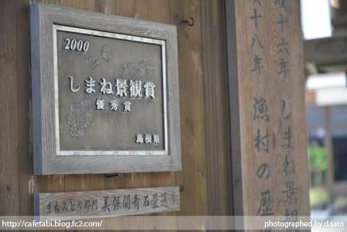 島根県 松江市 美保関 福間館 朝食 美味い 宿泊予約 15