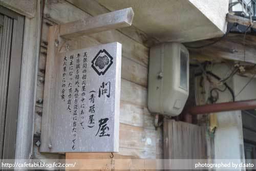 島根県 松江市 美保関 福間館 朝食 美味い 宿泊予約 16