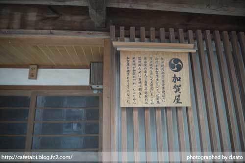 島根県 松江市 美保関 福間館 朝食 美味い 宿泊予約 22
