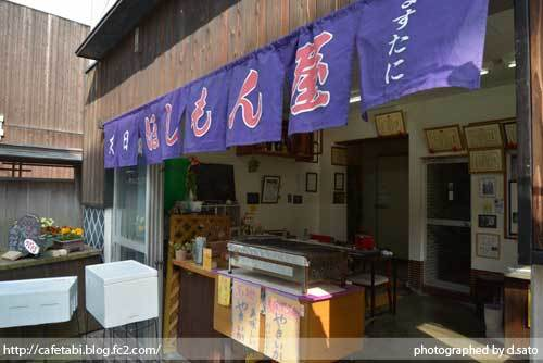 島根県 松江市 美保関 福間館 朝食 美味い 宿泊予約 23