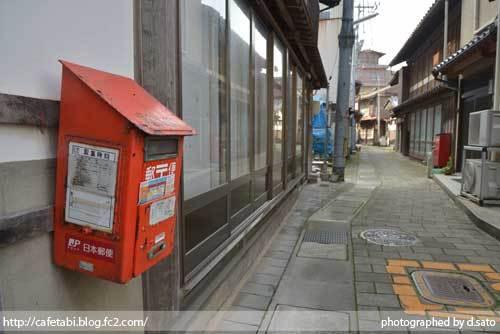 島根県 松江市 美保関 福間館 朝食 美味い 宿泊予約 26