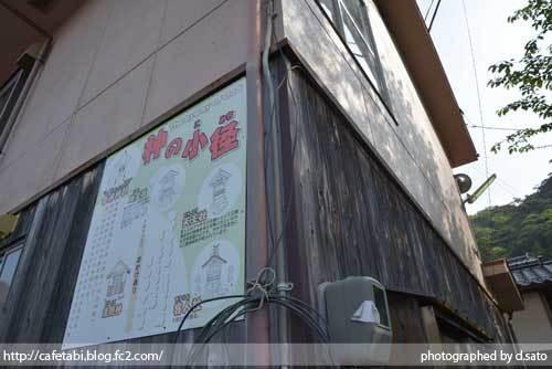 島根県 松江市 美保関 福間館 朝食 美味い 宿泊予約 27