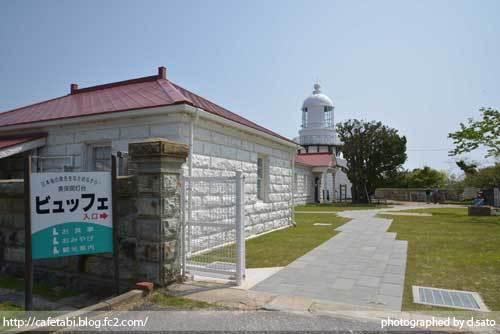 島根県 松江市 美保関灯台 カフェ 絶景 ロケーション 観光スポット 04