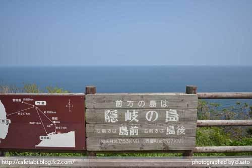 島根県 松江市 美保関灯台 カフェ 絶景 ロケーション 観光スポット 05