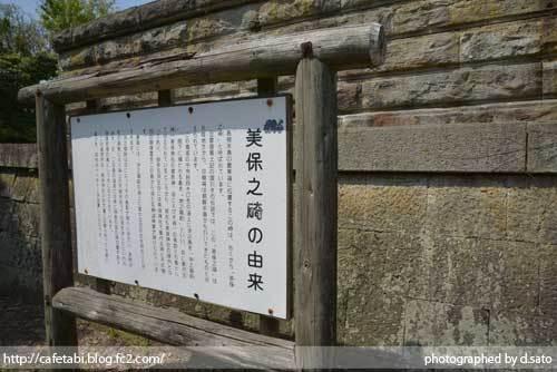 島根県 松江市 美保関灯台 カフェ 絶景 ロケーション 観光スポット 08