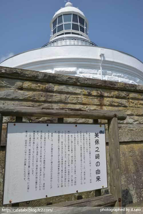 島根県 松江市 美保関灯台 カフェ 絶景 ロケーション 観光スポット 09