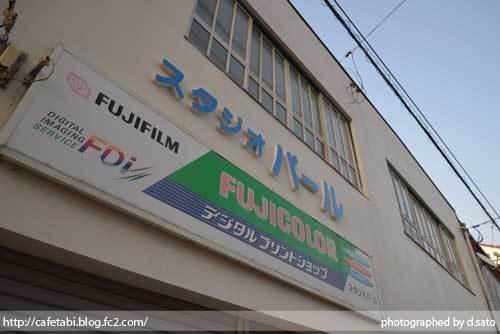 鳥取県 倉吉市 魚町 倉吉白壁土蔵群 城下町 レトロな町並みを街歩き 14