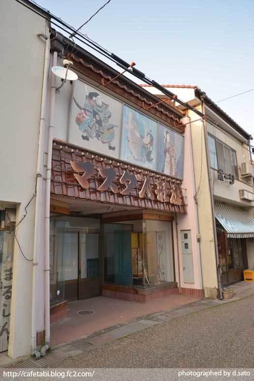 鳥取県 倉吉市 魚町 倉吉白壁土蔵群 城下町 レトロな町並みを街歩き 15