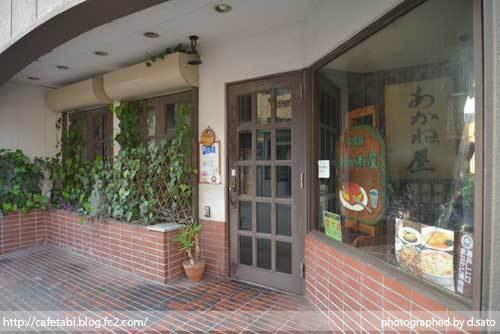 鳥取県 倉吉市 魚町 倉吉白壁土蔵群 城下町 レトロな町並みを街歩き 01