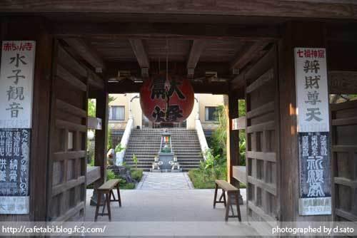 鳥取県 倉吉市 魚町 倉吉白壁土蔵群 城下町 レトロな町並みを街歩き 06
