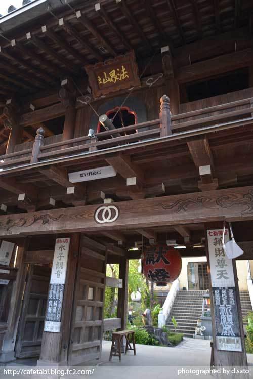 鳥取県 倉吉市 魚町 倉吉白壁土蔵群 城下町 レトロな町並みを街歩き 10