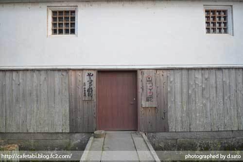 鳥取県 倉吉市 魚町 倉吉白壁土蔵群 城下町 レトロな町並みを街歩き 26