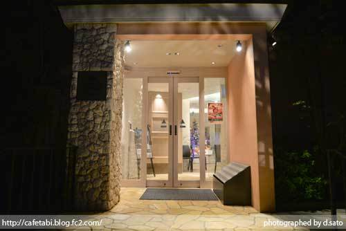 千葉県 八街市 小谷流の里 ドギーズアイランド レストラン 夕食 朝食 リゾートホテル 宿泊 予約 犬 ペットOK 写真 01