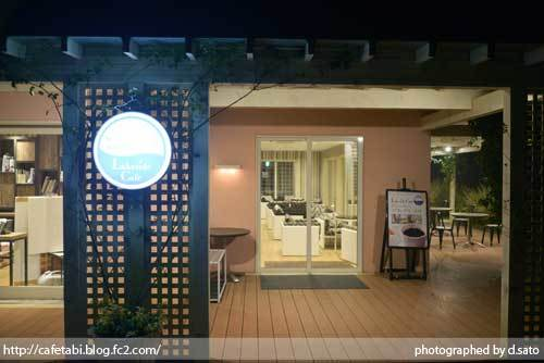 千葉県 八街市 小谷流の里 ドギーズアイランド レストラン 夕食 朝食 リゾートホテル 宿泊 予約 犬 ペットOK 写真 18