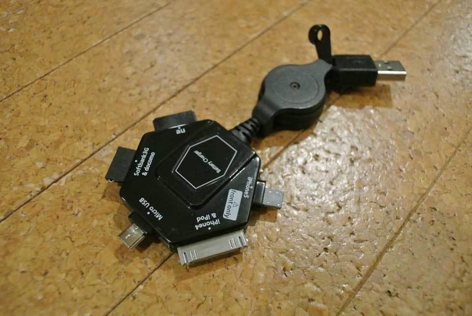 千葉長期停電時に役立つモバイルバッテリーで動く機器01