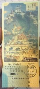190921 (3)