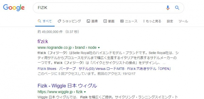 dead_stock_06.jpg