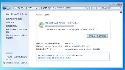 Windows 7 last