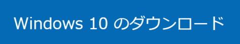 win10_down_logo.